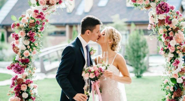 Matrimonio in estate accessori