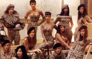Jungle. L'immaginario animale nella Moda