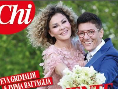 Eva Grimaldi e Imma Battaglia si sono sposate!