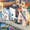Capitali italiane della cultura: quali sono e come vengono scelte