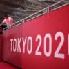 Covid-19: Boom di contagi a Tokyo