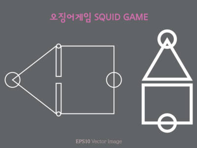 Squid Game: come evitare che per i bambini l'emulazione diventi un pericolo